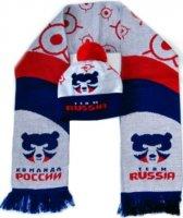 Набор шарф- шапочка сувенирные Россия