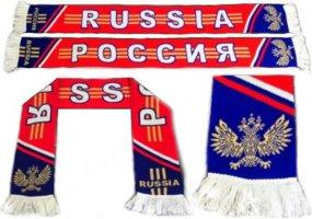 Шарф сувенирный болельщика сборной России
