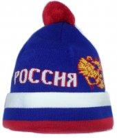 Шапочка вязаная с символикой Россия с красным помпоном
